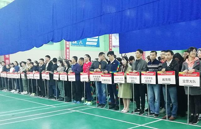 长沙市芙蓉区第十二届全民健身运动会羽毛球赛圆满收官