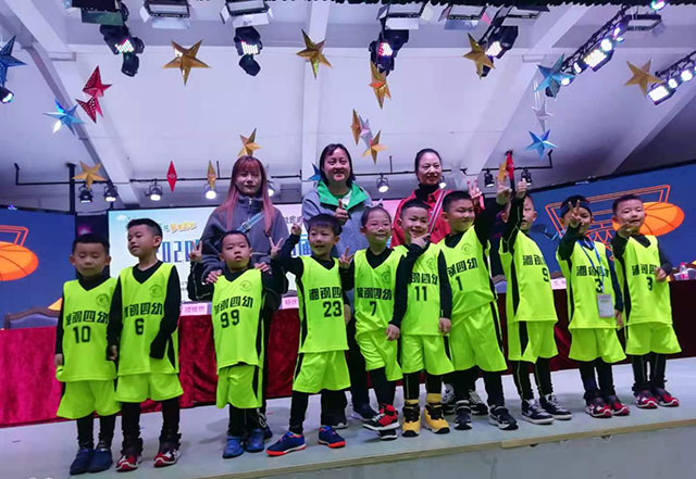2020年湖南省第四届幼儿趣味篮球嘉年华活动今日揭幕