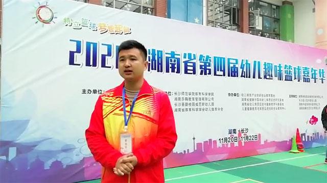 追逐梦想  点亮篮球执教艺术人生一长沙师范学院篮球专任教师刘迪君